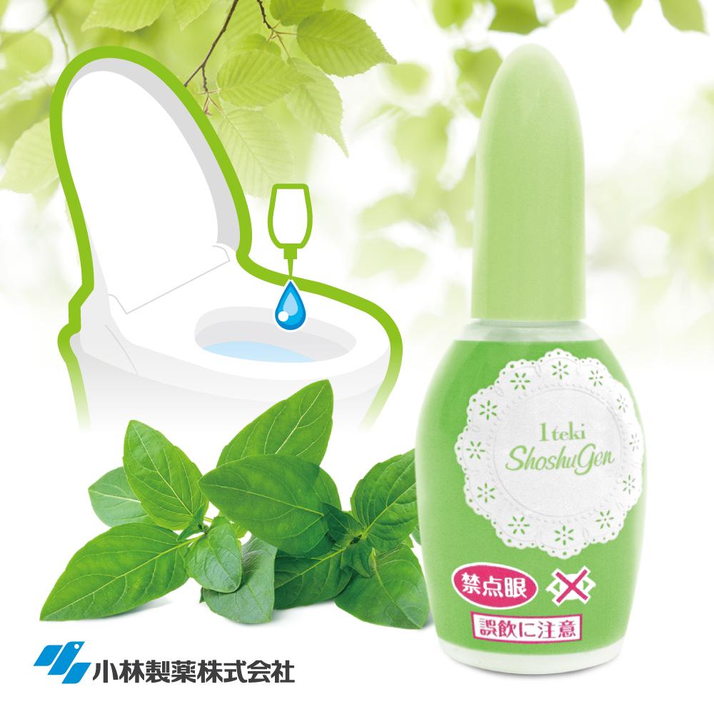 日本小林製藥香花蕾一滴消臭-薄荷香20ml(快速到貨)