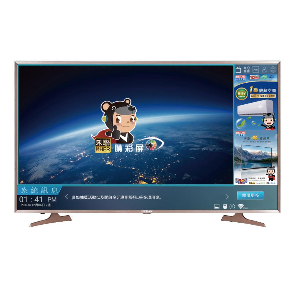 HERAN禾聯 50型 4K智慧聯網LED液晶顯示器 HD-50UDF72