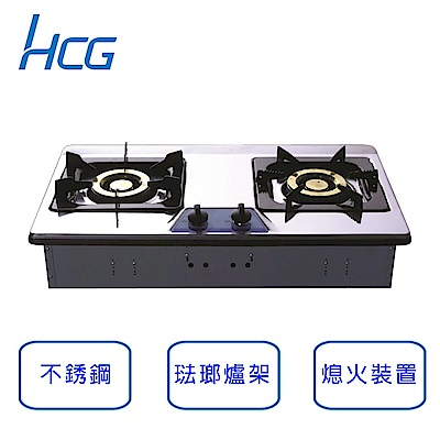 和成 HCG 檯面式不鏽鋼 2級瓦斯爐 GS203SQ