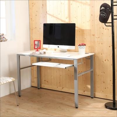 BuyJM 鏡面環保低甲醛120公分穩重型單鍵盤電腦桌-DIY