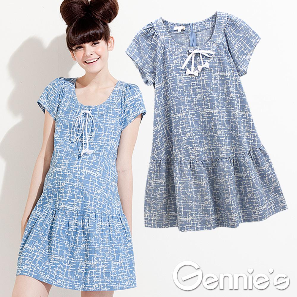 【Gennie's奇妮】公主風圓領灰藍春夏孕婦上衣(G1317)