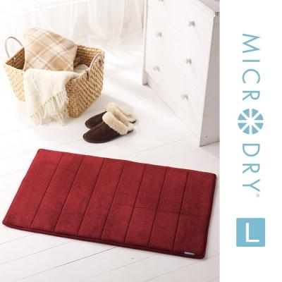 Microdry 時尚地墊 舒適記憶綿浴墊【寶石紅/ L】