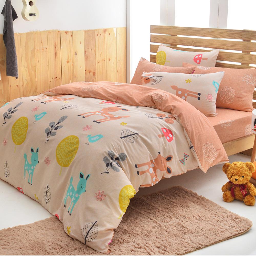 英國Abelia 童話森林 雙人四件式被套床包組