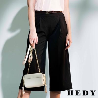 Hedy赫蒂 鬆緊口袋打褶寬褲(共三色)