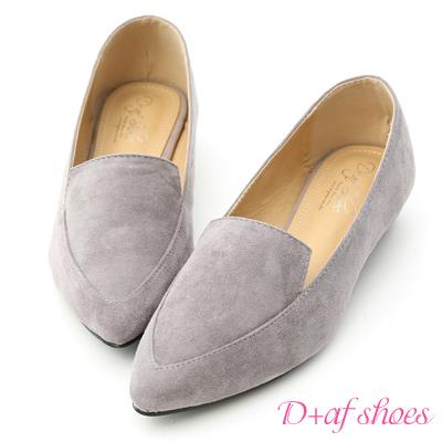 D+AF 知性優雅.素面絨料尖頭低跟鞋*灰
