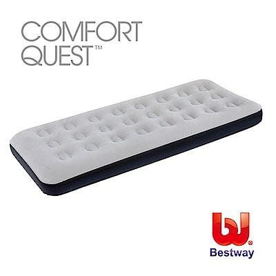 《凡太奇》Bestway。單人高級植絨休閒充氣床墊/空氣床墊/氣墊床 - 快速到貨