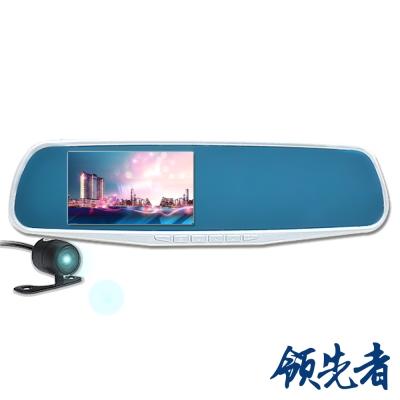 領先者 ES-13 前後雙鏡+倒車顯影+循環錄影 防眩藍光後視鏡型行車記錄器-急速配