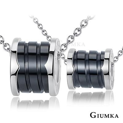 GIUMKA情侶對鍊 珠寶白鋼項鍊 依偎愛情 自由搭