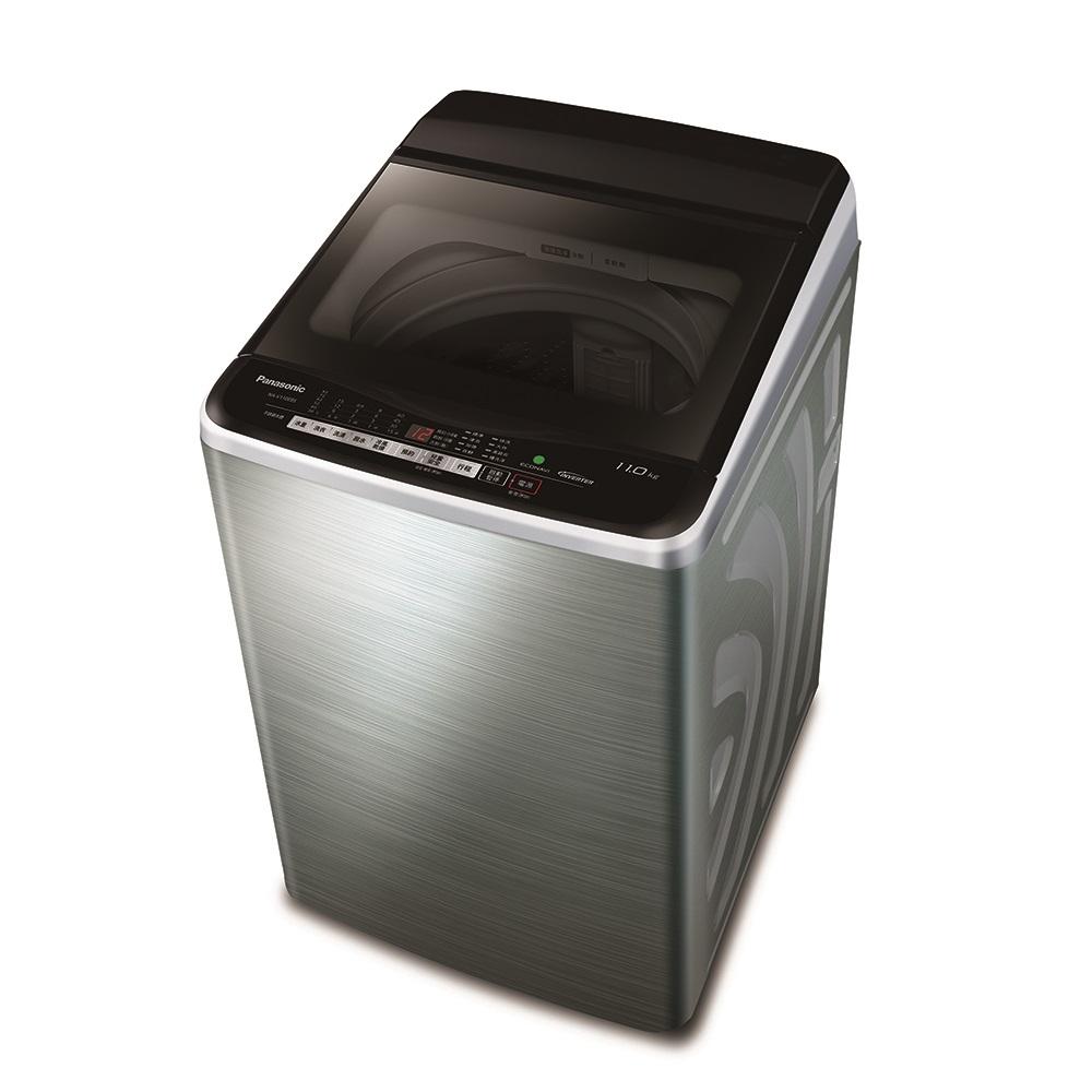 Panasonic國際牌 11KG 變頻直立式洗衣機 NA-V110EBS-S