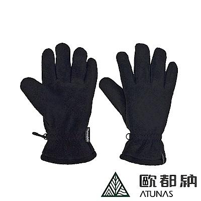 【ATUNAS 歐都納】3M保暖抗風刷毛手套 A-A1639 黑