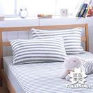 日本濱川佐櫻-慢活.灰 活性無印風枕套-2入