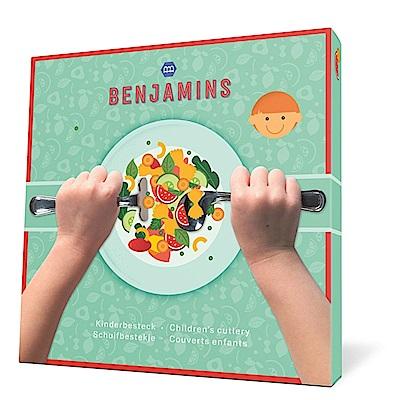 荷蘭Benjamins 兒童304不鏽鋼餐具組