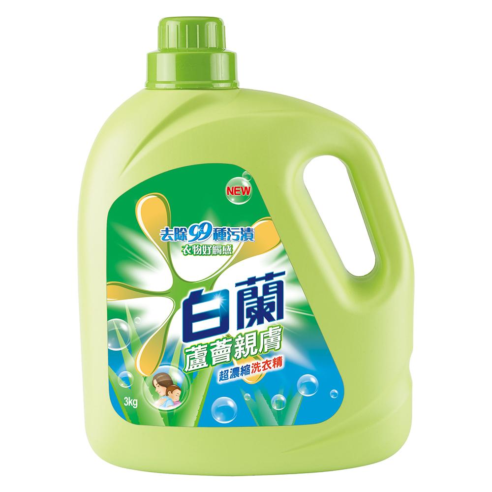 白蘭蘆薈親膚洗衣精3kg