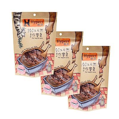 Hyperr超躍 手作骰子鮭魚 50g-三件組