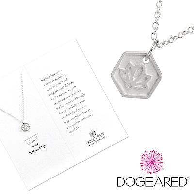 Dogeared token of beginnings 完美六邊形銀色項鍊 手工浮雕蓮花