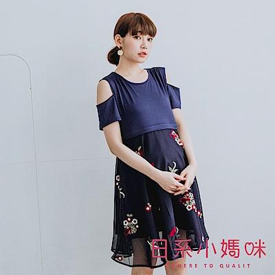 日系小媽咪孕婦裝-哺乳衣~挖肩造型網紗刺繡圖騰洋裝
