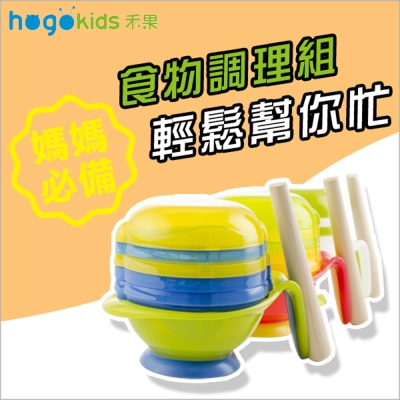 嬰兒副食品研磨碗勺8件餐具套組