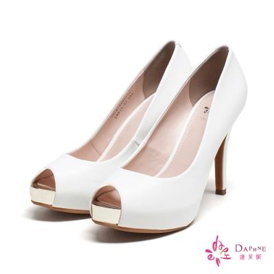 達芙妮DAPHNE 人氣經典宴會百搭素面魚口高台鞋-優雅純白