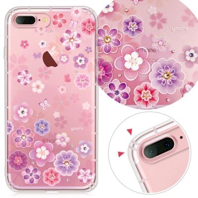 YOURS APPLE iPhone8 Plus/i7 Plus奧地利彩鑽防摔手...