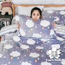濱川佐櫻-浪漫朵朵 文青風法蘭絨雙人兩用毯被鋪棉床包組