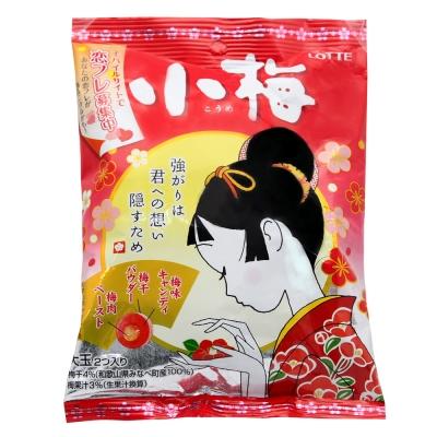 Lotte樂天 小梅夾心糖 (68g)