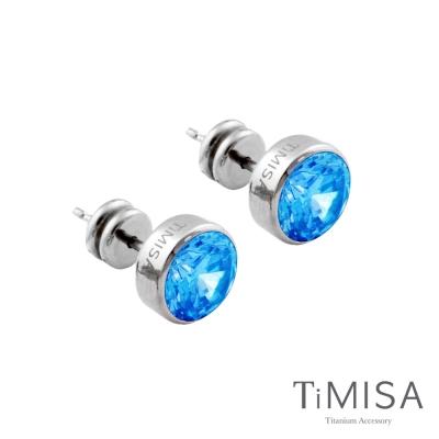 TiMISA《璀璨晶鑽(六色可選)》純鈦耳針一對