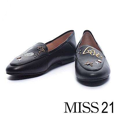 平底鞋 MISS 21 率性星空電繡鉚釘造型平底鞋-黑