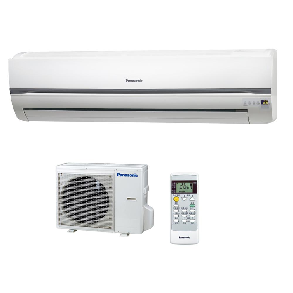 國際8-10坪適用R410a冷煤定頻分離式冷氣CU-G45C2/CS-G45C2