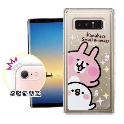 官方授權 卡娜赫拉Samsung Galaxy Note 8 透明彩繪空壓手機殼...