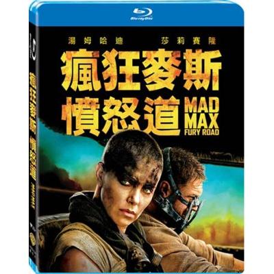 瘋狂麥斯-憤怒道-Mad-Max-Fury-Road-藍光-BD