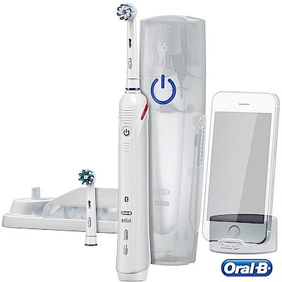 德國百靈Oral-B-3D智能藍芽電動牙刷(Smart5000)