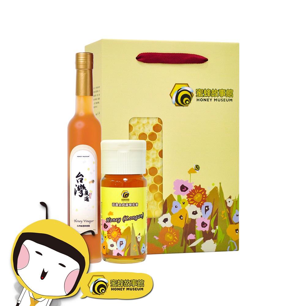 【蜜蜂故事館】百花禮盒15號(清邁龍眼700g+蜂蜜醋375ml)