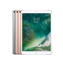 Apple iPad Pro 10.5吋 Wi-Fi 64GB
