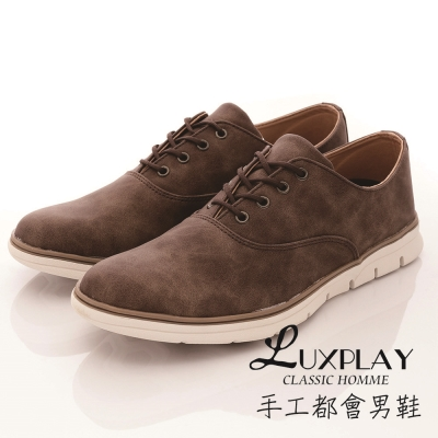 LUXPLAY 男款雲彩風低調時尚 多功能休閒鞋 - M872咖