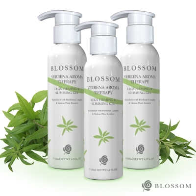 BLOSSOM 檸檬馬鞭草植萃曲線緊緻美腿凝霜(120ML/瓶)(第二代升級版)X3瓶組