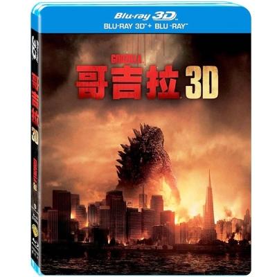 哥吉拉 ( 3D+2D ) 雙碟版 藍光 BD