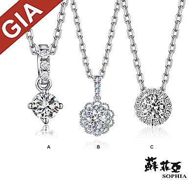 蘇菲亞SOPHIA 鑽鍊 - GIA 0.30克拉 FSI2 鑽石項鍊