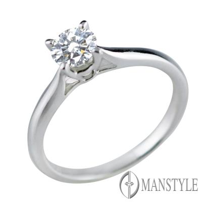 MANSTYLE 幸福物語 0.50ct 八心八箭 鑽石戒指