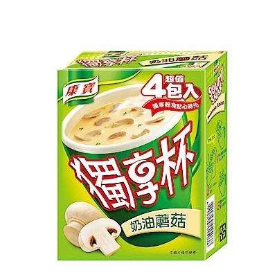 康寶 獨享杯湯奶油蘑菇4入/盒