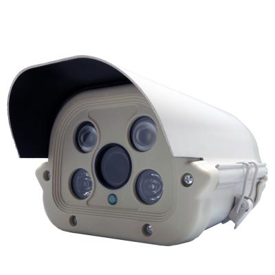 監視器攝影機 -  AHD 720P百萬四陣列燈雙模切換可調式變焦鏡頭防護罩型