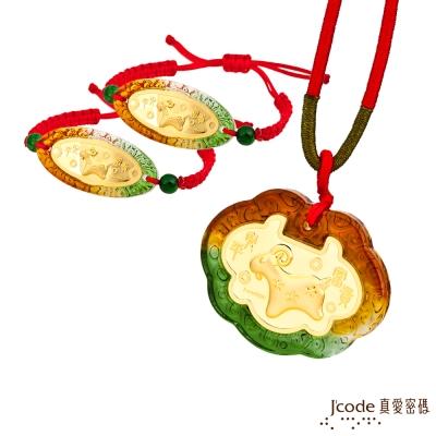 J'code真愛密碼 福氣羊第三件式黃金彌月禮盒-0.2錢