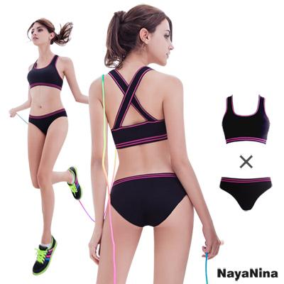 運動內衣 防震無鋼圈運動內衣褲組(寬肩+三角)-黑Naya Nina