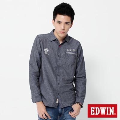 EDWIN-江戶勝限量-拼接格紋棉麻長袖襯衫-男款-丈青