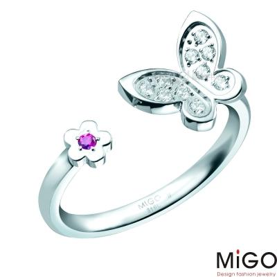 MiGO-依戀女戒