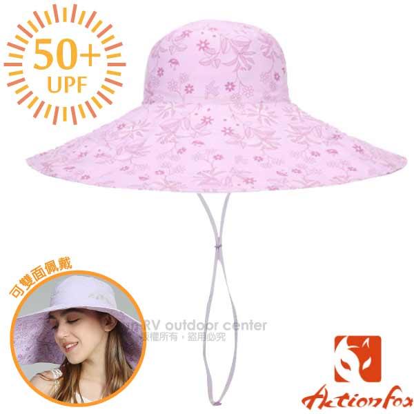 【挪威 ACTIONFOX】女新款 抗UV透氣超大帽簷雙面遮陽帽_淺紫