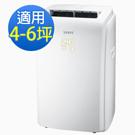 福利品 SAMPO 聲寶4-6定頻移動式空調 AH-PC128