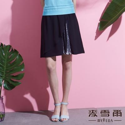 麥雪爾 波浪壓摺圓點素面長裙