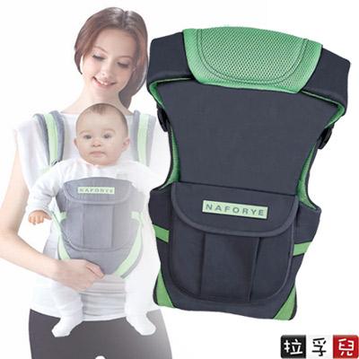 【拉孚兒 Naforye】哈格幫手多功能嬰兒揹巾-灰綠