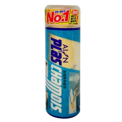 AION-合成羚羊皮巾