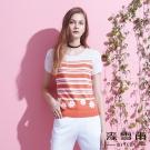 麥雪爾 條紋立體花朵棉質針織-柑